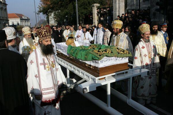 Похороны патриарха Сербского Павла