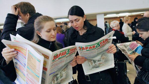 Официальная безработица в России увеличилась за неделю на 1,3%
