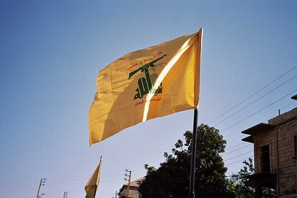 Флаг Хезболлах