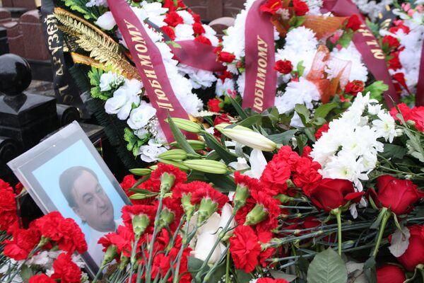 Похороны юриста инвестиционного фонда Hermitage Capital Management Сергей Магницкого. Архив