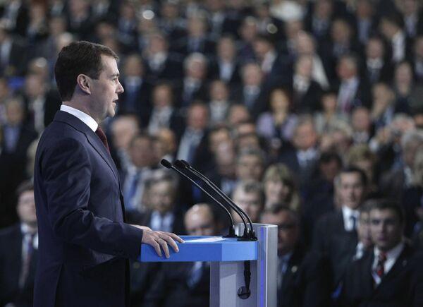 Одиннадцатый съезд «Единой России» показал прочность и незыблемость тандема, руководящего Российской Федерацией