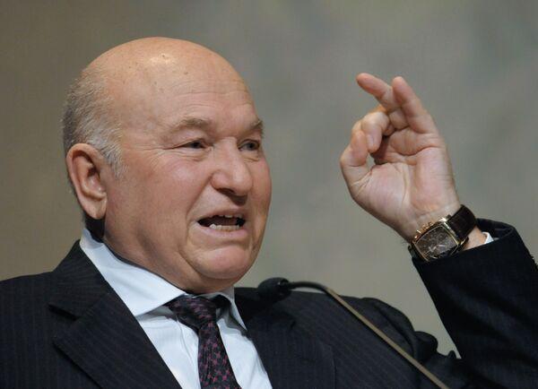 Мэр Москвы Юрий Лужков на открытии международного форума Чистая вода-2009
