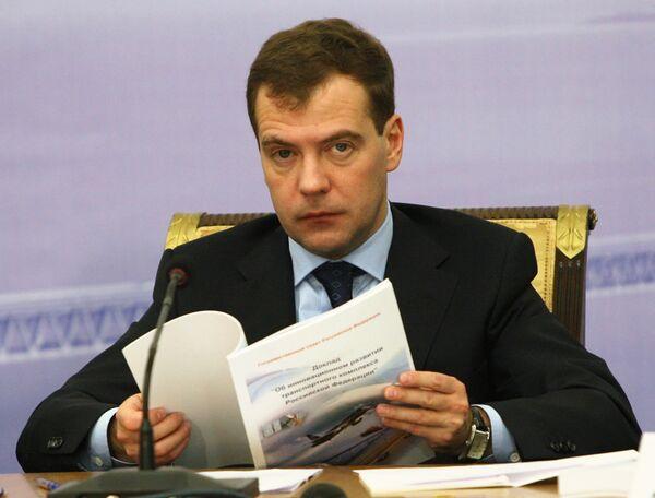 Президент РФ Дмитрий Медведев на заседании президиума Госсовета. Архив.