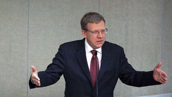 Размещение облигаций стран СНГ и торги их валютами могутначаться в РФ