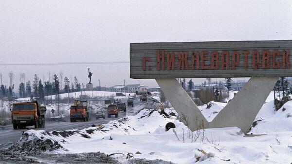 Въезд в город Нижневартовск