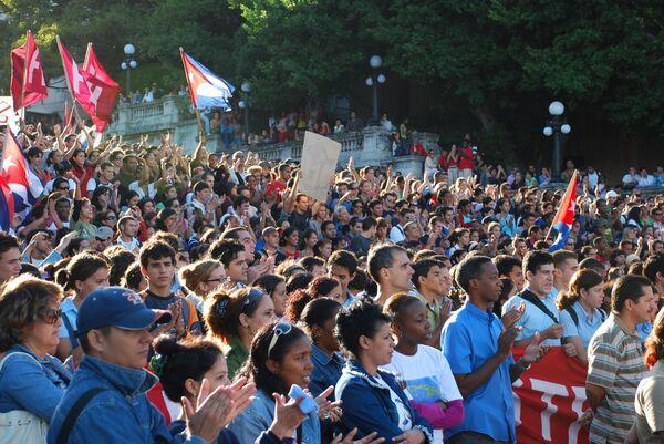 Шествие на Кубе. Архив