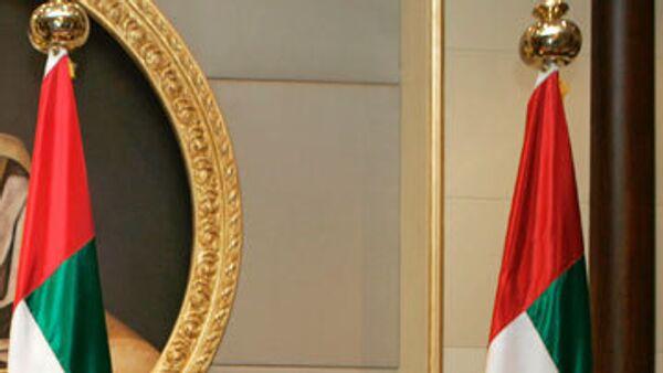 ОАЭ не вступят в Валютный союз арабских стран залива - министр