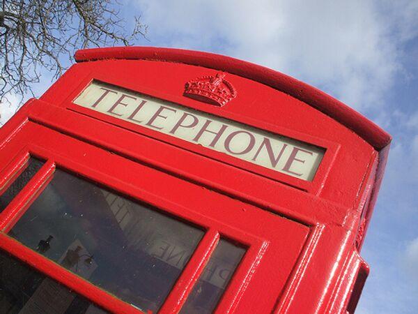 Телефонная будка. Архив