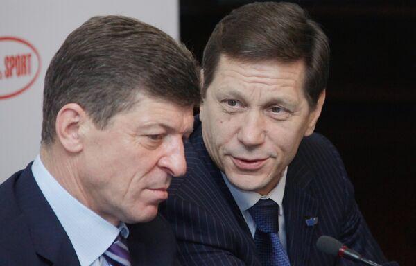 Дмитрий Козак и Александр Жуков. Архив