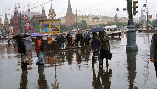 Температурный рекорд вековой давности побит в Москве