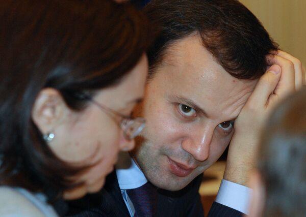 Помощник президента РФ Аркадий Дворкович и министр экономического развития РФ Эльвира Набиуллина