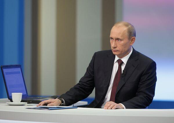 Народ и Путин. Четыре часа в прямом эфире