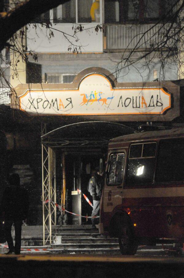 Трагедия в Перми: более ста человек погибли при пожаре в ночном клубе