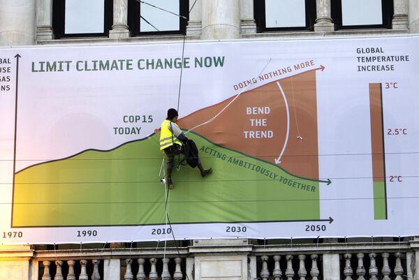 Черновик соглашения по климату вызвал гнев развивающихся стран