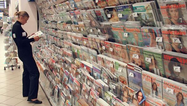Продажа продукции печатных СМИ. Архивное фото