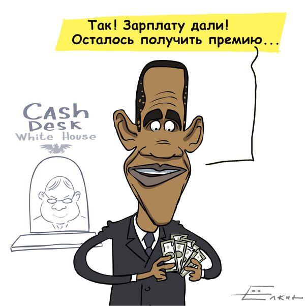 Барак Обама и Нобелевская премия мира