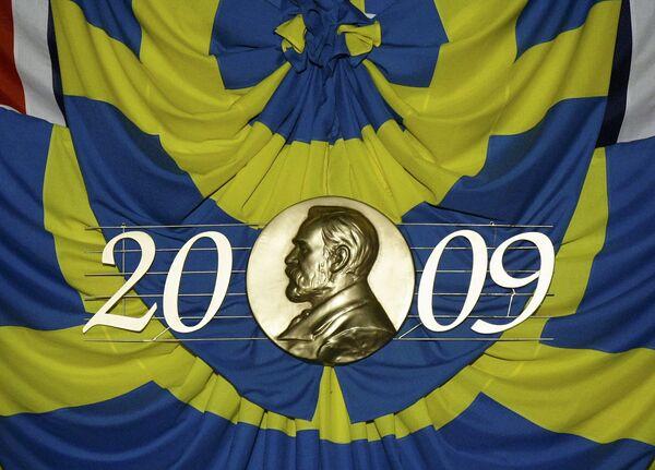 Вручение Нобелевских премий 2009 года в Стокгольме