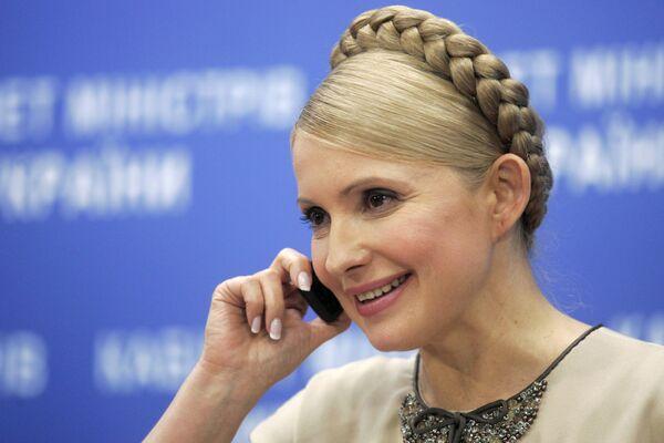 ГП Украины проверит подлинность записи разговора Тимошенко и Саакашвили - Выдрин
