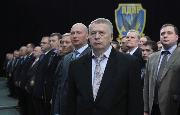 Партия ЛДПР. Архив