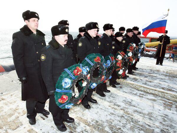 Траурные мероприятия по погибшему экипажу самолета Ту-142 Тихоокеанского флота (ТОФ), потерпевшего катастрофу 6-го ноября