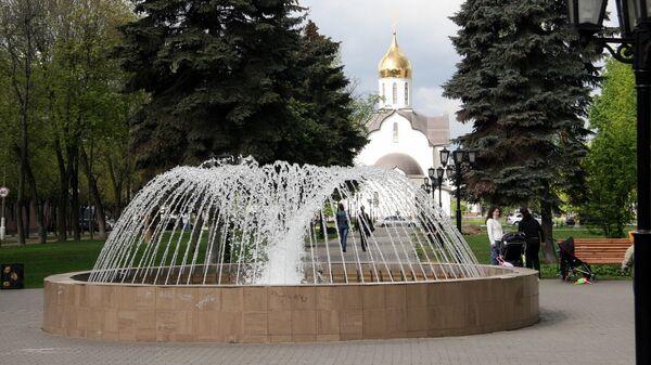 Московской области – 80 лет