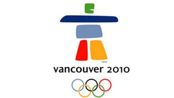 Зимние Олимпийские игры 2010 в Ванкувере
