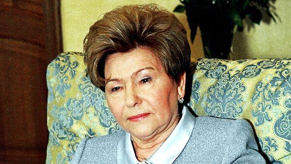 Наина Иосифовна Ельцина. Архивное фото