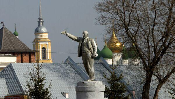 Памятник Ленину в Коломне. Архивное фото
