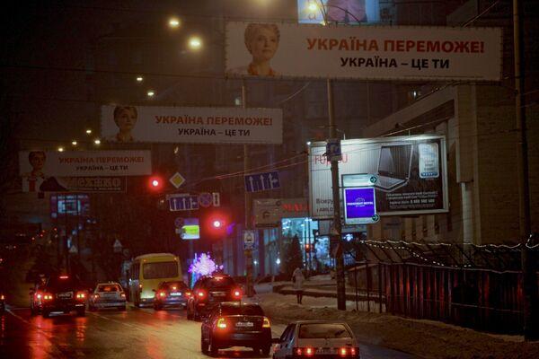Депутат от Партии регионов заявляет о подозрительном грузинском десанте в Донецке