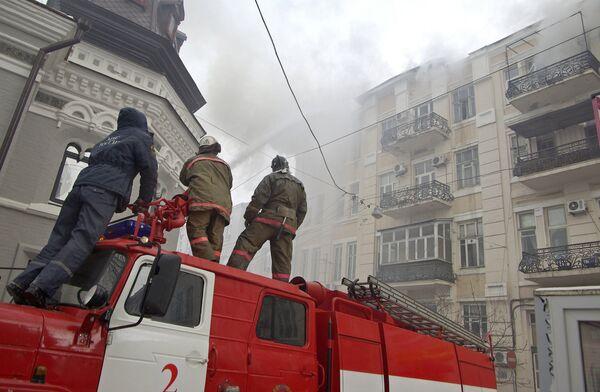 Пожар в жилом доме в центре Ростова-на-Дону
