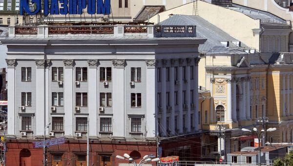 Минэнерго РФ надеется на соблюдение прав Газпрома в рамках проверки ЕК