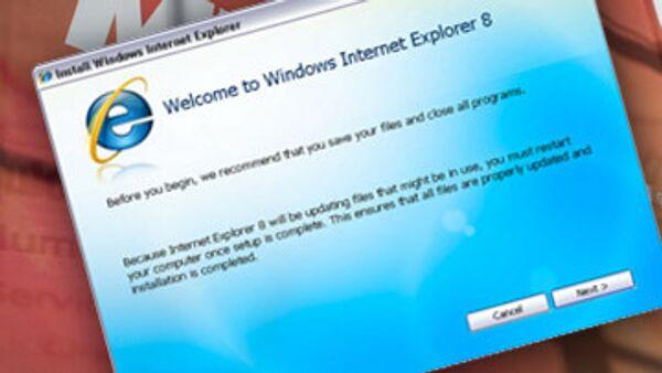 Microsoft советует обновить Internet Explorer для защиты от кибер-атак