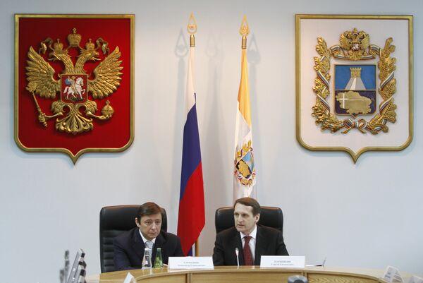 Александр Хлопонин представлен в должности полномочного представителя президента РФ в Северокавказском федеральном округе