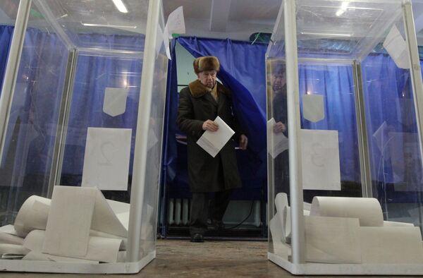 Голосование на президентских выборах в Киеве