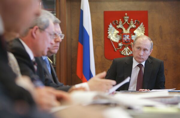 Премьер-министр РФ Владимир Путин провел совещание в Пятигорске