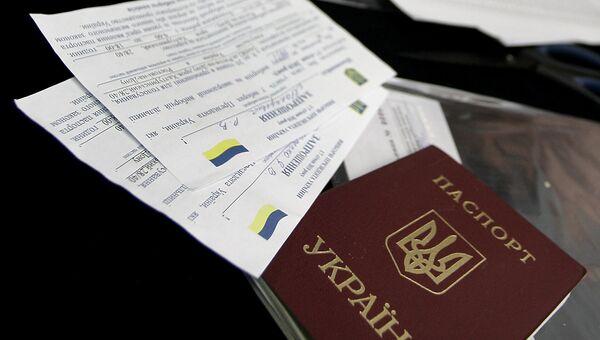 Голосование на выборах президента Украины