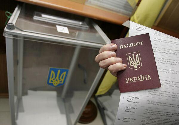 Первый тур президентских выборах на Украине