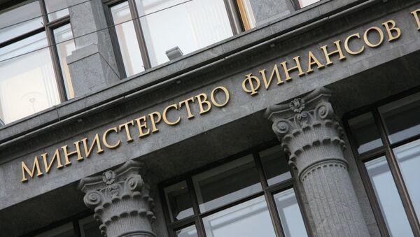 Минфин предложит банкам 2 марта 40 млрд руб в депозиты на 5 недель