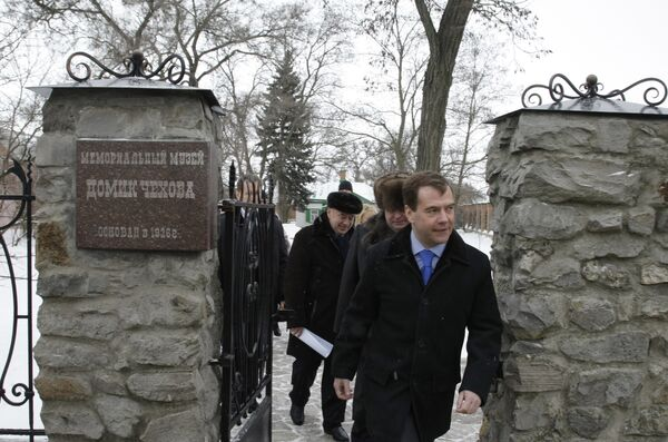 Президент РФ Дмитрий Медведев посетил музей Домик Чехова в Таганроге
