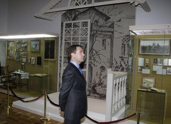 Президент РФ Дмитрий Медведев посетил музей А.П.Чехова в Таганроге