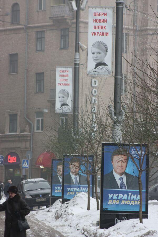 На улицах Украины перед вторым туром президентских выборов