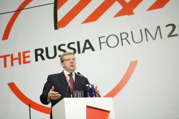 Алексей Кудрин во время выступления на Форуме Россия- 2010