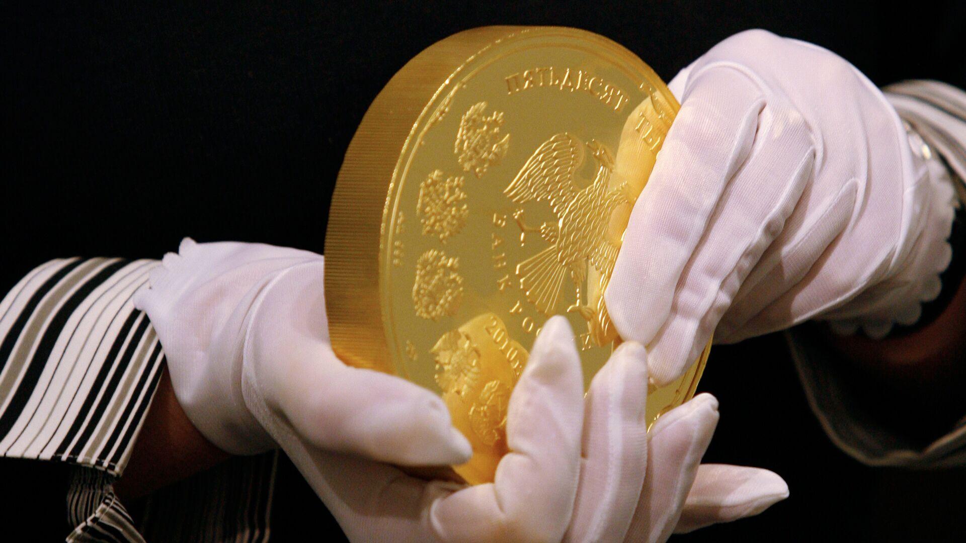 Выпущена серия памятных монет из золота и серебра к юбилею ЦБ РФ - РИА Новости, 1920, 25.09.2020