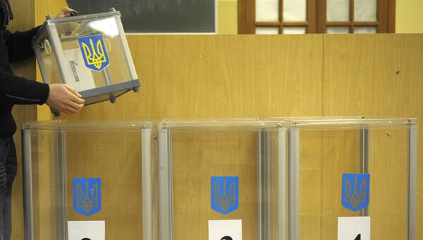 Подготовка к проведению выборов на Украине. Архивное фото