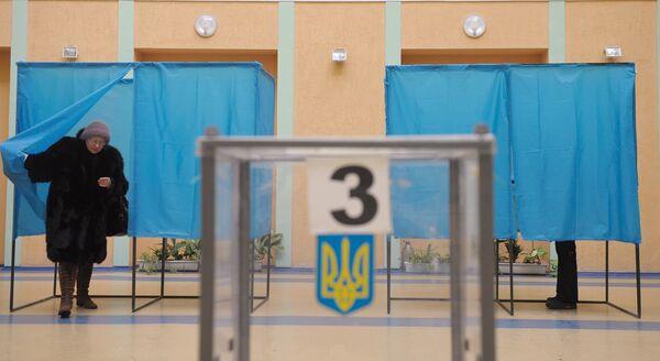 Выборы на Украине. Архив