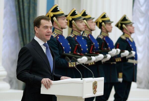 Дмитрий Медведев вручил в Кремле премии молодым ученым