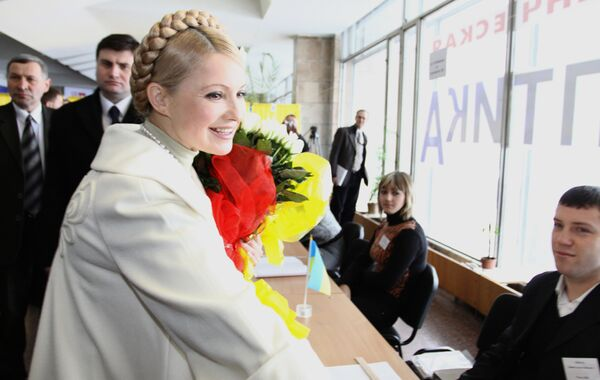 Юлия Тимошенко .Архив