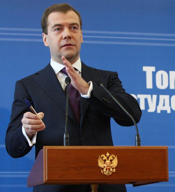 Встреча Дмитрия Медведева со студентами томских университетов
