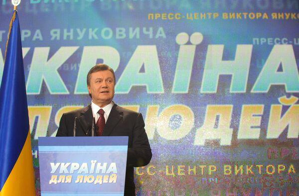Виктор Янукович после второго тура президентских выборов