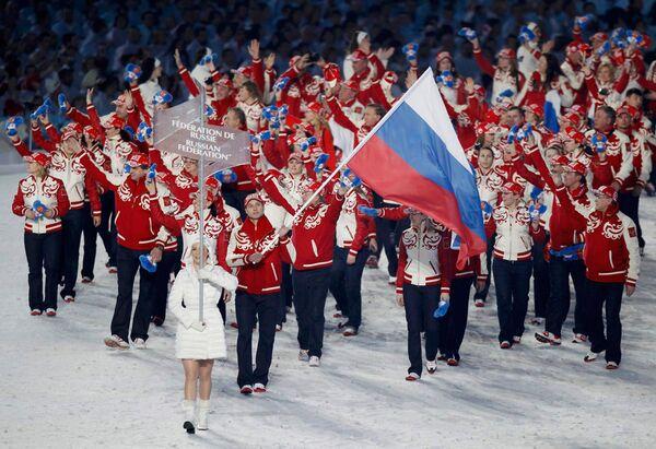 Российские спортсмены на церемонии открытия XXI зимних Олимпийских игр
